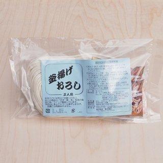 釜揚げおろし(2食)めんつゆ付き