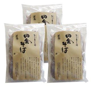 田舎そば/ざる(6食)めんつゆ付き