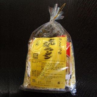 とんこつラーメン(2食入)