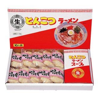 生とんこつラーメン(10食入)紅ショウガ・メンマ・ごま・ネギ付