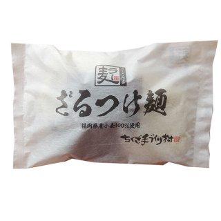 ざるつけ麺(2食)スープ付