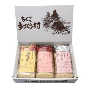 拉麺三昧(各5食×3種類)