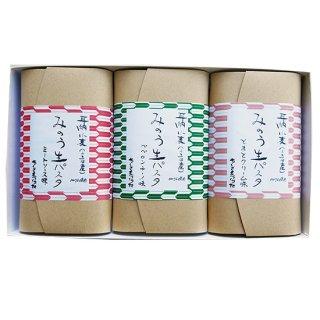 耳納小麦麺生パスタ詰合せ(3箱)