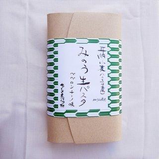 耳納小麦麺生パスタ/ペペロンチーノ味(3食)