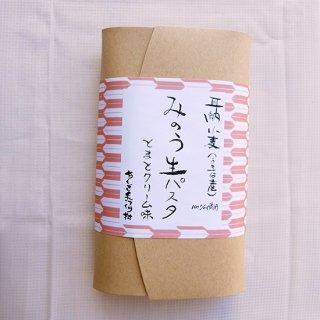 耳納小麦麺生パスタ/とまとクリーム味(2食)