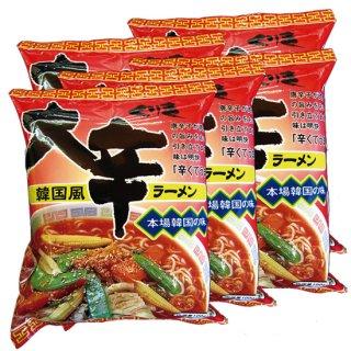 大辛ラーメン(5食)