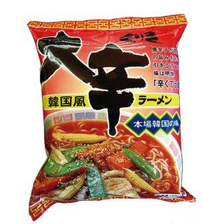 大辛ラーメン(1食)