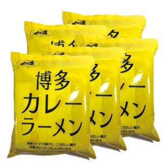 カレーラーメン(5食)