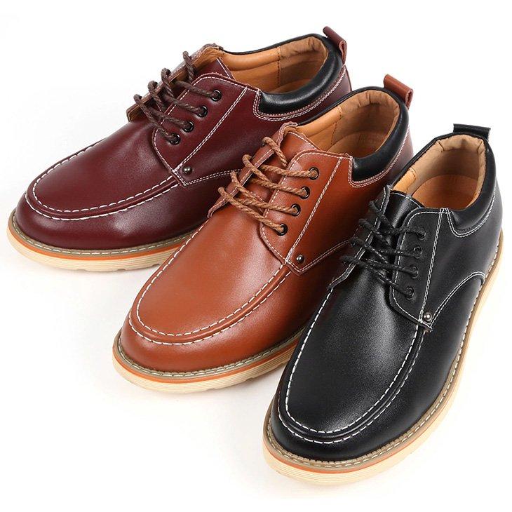 シークレットシューズ シークレットスニーカー 7cmアップ 背が高くなる靴 kk1-600-g