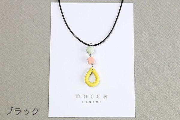 nucca JIYUシリーズ ネックレス/ループ