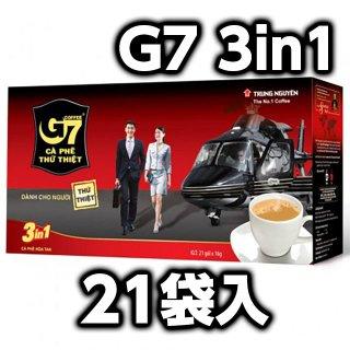 G7 3in1 21袋入インスタントコーヒー チュングエン