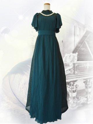 ネックレス付ハイネック・グリーンのロングドレス7321/ 演奏会 ラミューズドレス通販