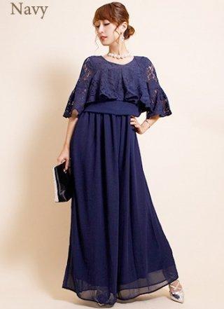 【M-LL】5分袖フレアースリーブ*ワイドパンツドレス*ネイビー/ 演奏会 パーティー衣装