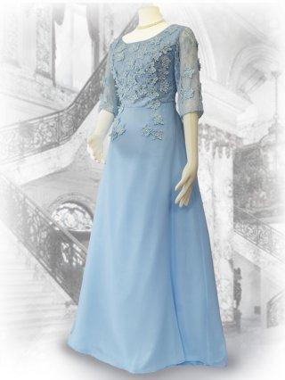 メアリー・ライトブルー 5分袖ロングドレス 1775/ 演奏会 ラミューズドレス通販