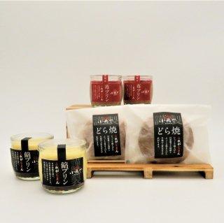 イチゴプリン&あんプリン&自家製あんのどら焼き2個ずつセット|伊万里・小嶋や【毎週月曜/金曜発送】