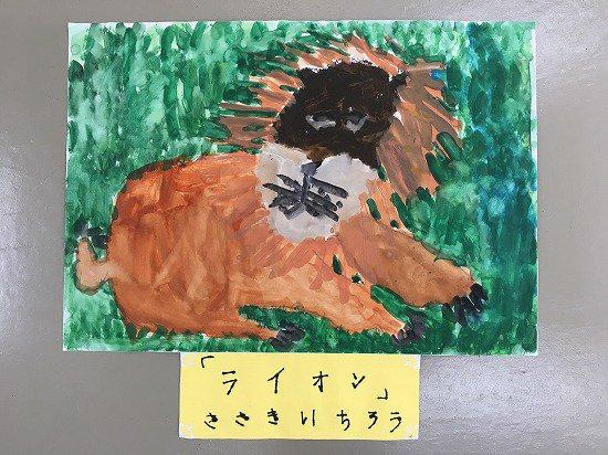 カスタムプレート 銘板 絵画用A アルミ(金色・光沢あり)