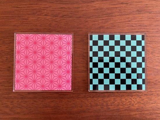 アクリルコースター「市松模様・麻の葉模様」2枚1組セット品