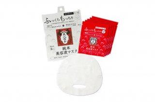 純米美容液マスク