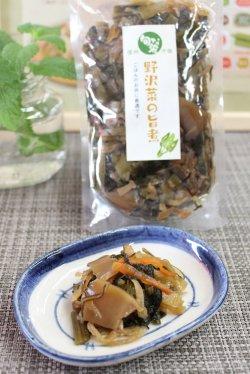 野沢菜の旨煮