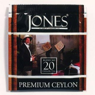高級紅茶Blend No.20 Premium Ceylon プレミアムセイロン