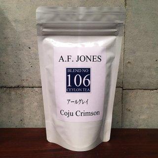 高級紅茶Blend No.106 Earl Grey アールグレイ (ST)