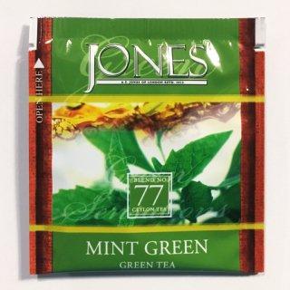 高級緑茶Blend No.77 Mint Green Tea ミントグリーンティー
