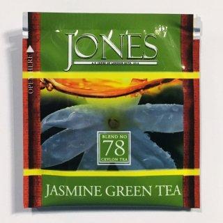 高級緑茶Blend No.78 Jasmine Green Tea ジャスミングリーンティー