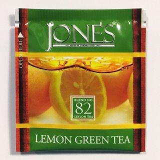 高級緑茶Blend No.82 Lemon Green Tea レモングリーンティー