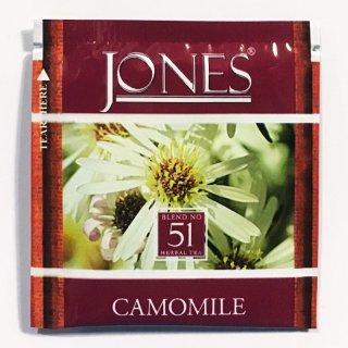 高級ハーブティーBlend No.51 Camomile カモミールティー