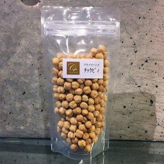 高級ドライビーンズ チックピーChickpea(ひよこ豆・原種)(100g)