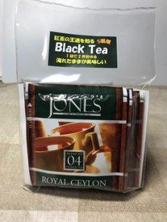 高級紅茶ブラックティー・ミニセット
