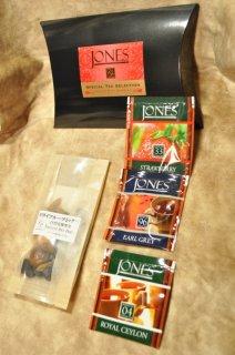 トレンディギフトセット (スモール)(Tea & Dry Fruit Gift Set )-1k