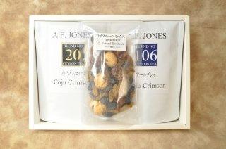 トレンディ—ギフトセット(Tea & Dry Fruit Gift Set )-5K