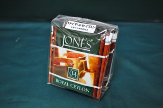 高級紅茶 Blend No.04 Royal Ceylon ロイヤルセイロン