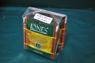 高級紅茶Blend No.32 Lemon Flavor Tea レモンティー
