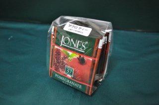 高級紅茶Blend No.37 Pomegranate Flavor Tea ザクロティー