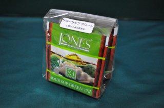 高級緑茶Blend No.83 Sour sup Green Tea サワーサップグリーンティー