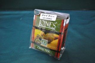 高級スパイス入り紅茶Blend No.87 Chai Tea チャイティー