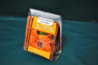 高級ハーブティーBlend No.52 Hibiscus Tea ハイビスカスティー