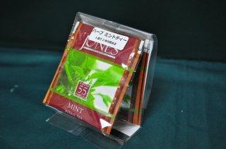 高級ハーブティーBlend No.55 Mint Tea ミントティー