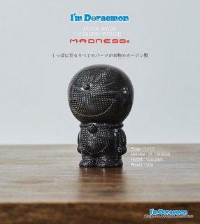 「I'm Doraemon」 カーボン製ドラえもん フィギュリン