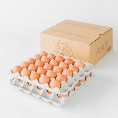 栄味卵(50個)Lサイズ