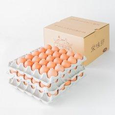 栄味卵(75個)Lサイズ