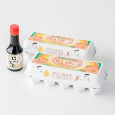 おいしい卵かけごはんセット A【お醤油セット】卵Lサイズ