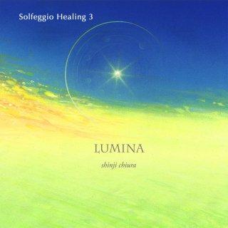 【528Hz CD】 ルミナ (LUMINA) 知浦伸司 ソルフェジオ・ヒーリング第3弾 ANP-3003 (2015) 試聴OK [メール便送料無料]