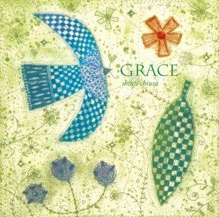 【528Hz CD】 グレース (GRACE) 知浦伸司 ソルフェジオ 胎教音楽 ANP-3004 試聴OK [メール便送料無料](2016)