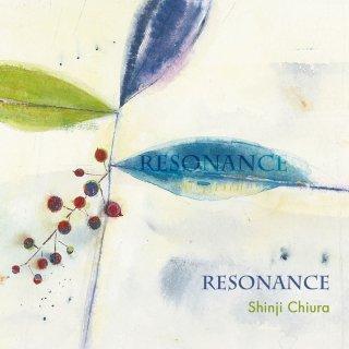 【ヒーリング CD】 RESONANCE (レゾナンス) 知浦伸司 BGM 試聴OK [メール便送料無料] (2011)