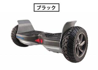 バランススクーター オフロードモデル