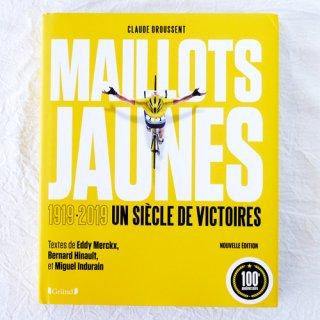 【洋書】Les Maillots Jaunes du Tour de France