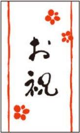 ギフトシール(1シート10枚)